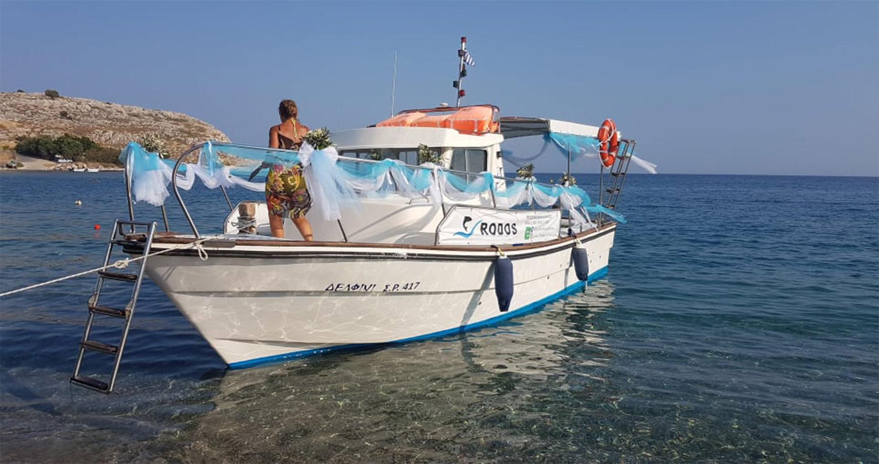 rhodes experiences rodos fishing 3
